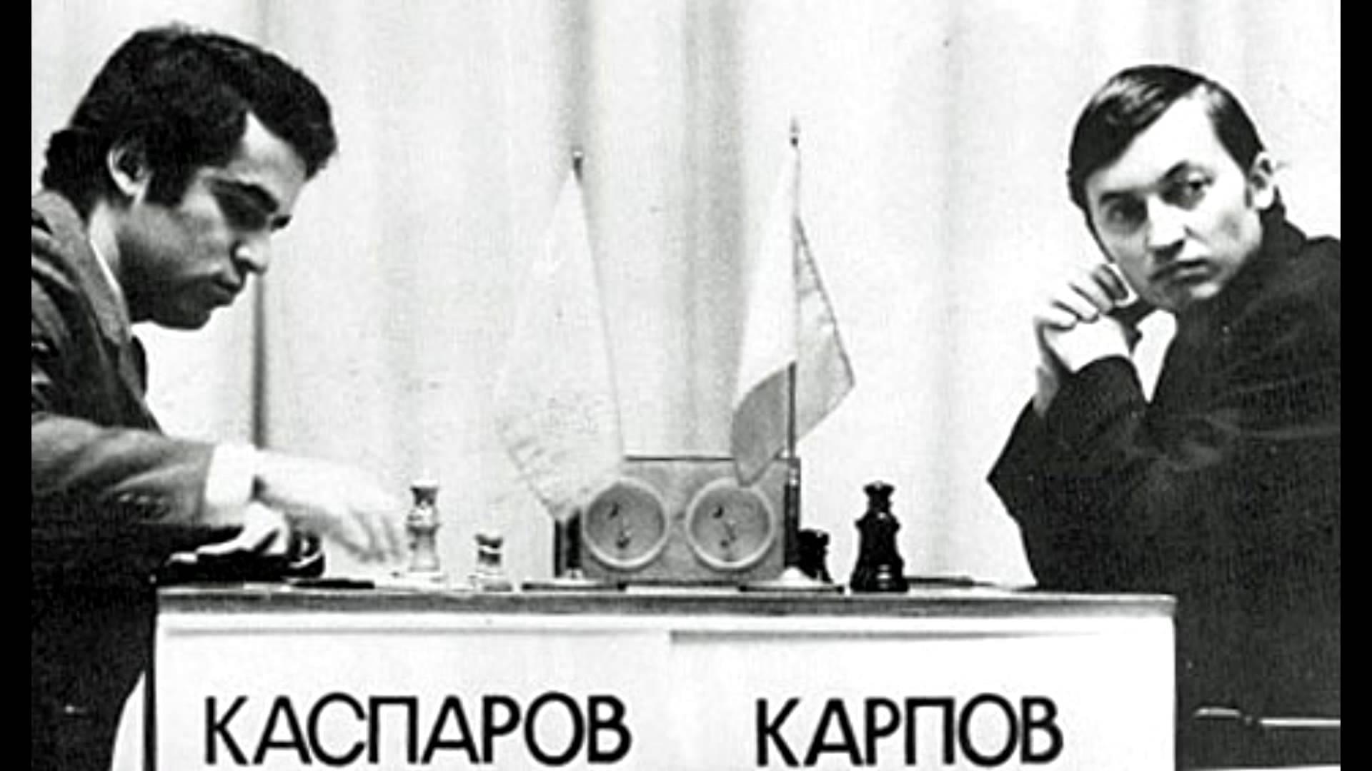 Karpv vs Kasparov